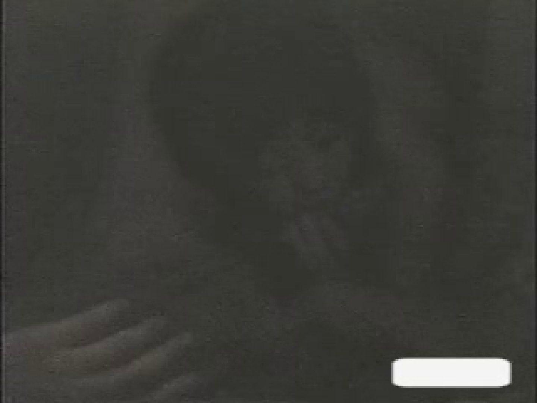 プライベートピーピング 欲求不満な女達Vol.5 OLセックス  102画像 40