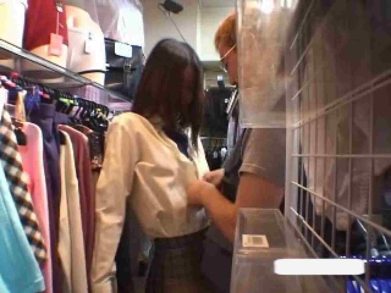 パンツを売る女の子Vol.1 盗撮 すけべAV動画紹介 73画像 7