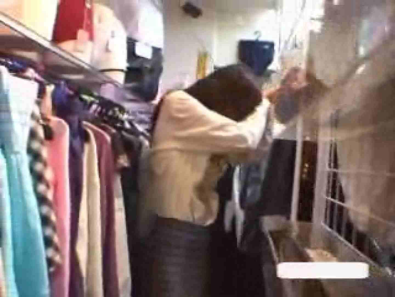 パンツを売る女の子Vol.1 盗撮 すけべAV動画紹介 73画像 12