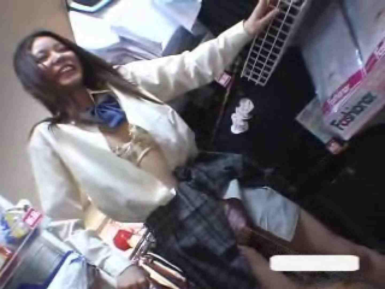 パンツを売る女の子Vol.1 制服  73画像 15