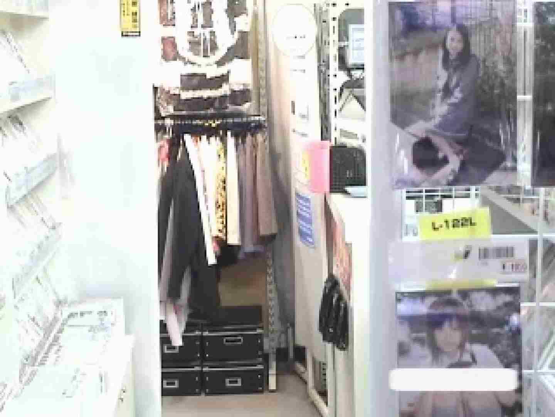 パンツを売る女の子Vol.1 フェラ無修正 性交動画流出 73画像 44