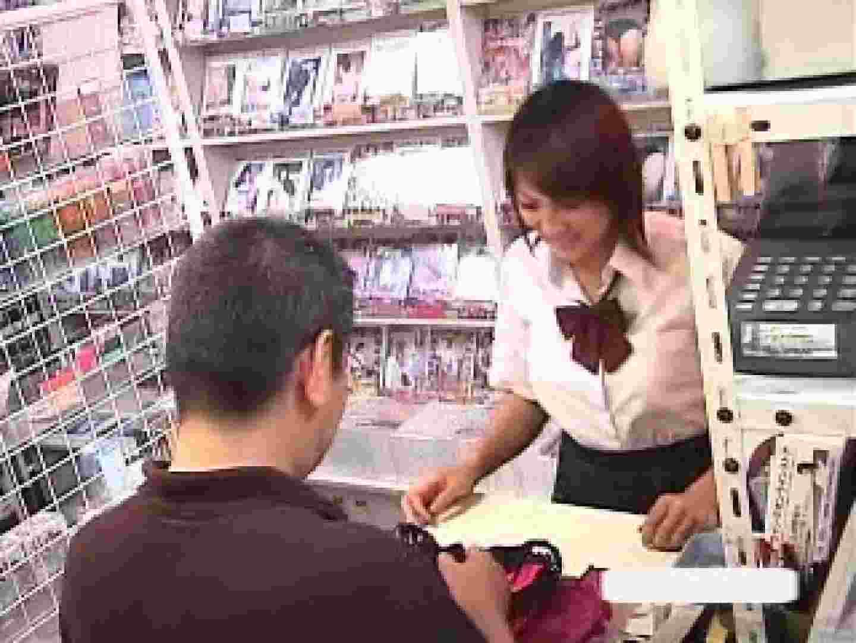 パンツを売る女の子Vol.1 制服   OLセックス  73画像 46