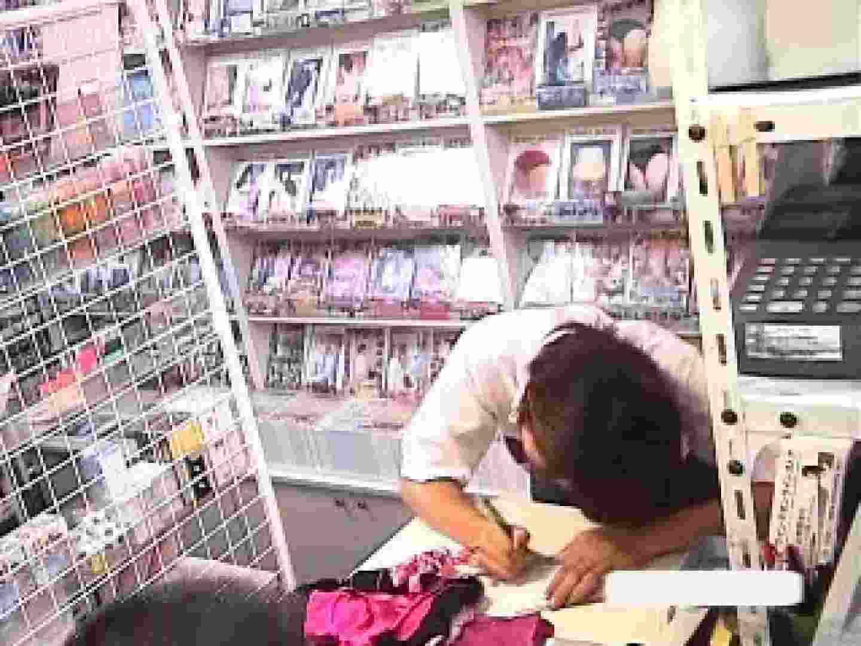 パンツを売る女の子Vol.1 フェラ無修正 性交動画流出 73画像 49