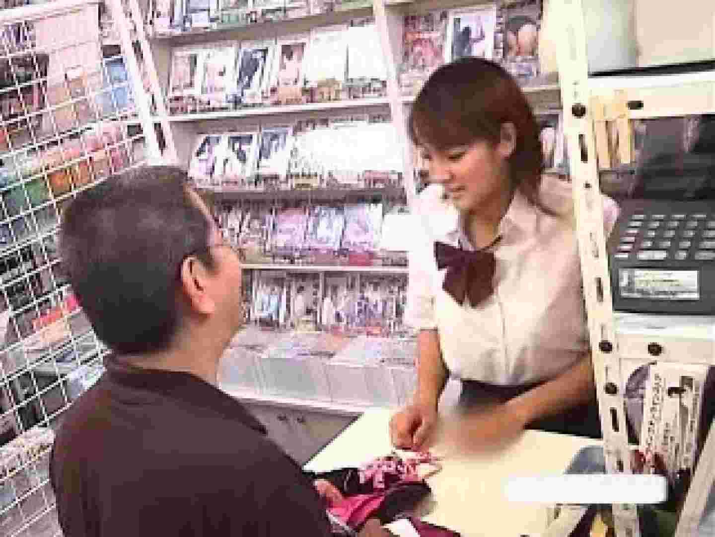 パンツを売る女の子Vol.1 盗撮 すけべAV動画紹介 73画像 52