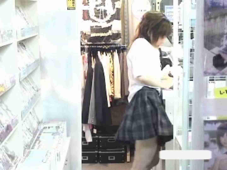 パンツを売る女の子Vol.3 フェラ無修正 濡れ場動画紹介 59画像 17
