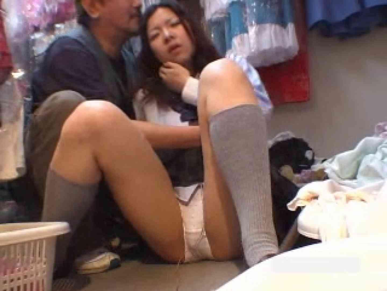 パンツを売る女の子Vol.3 フェラ無修正 濡れ場動画紹介 59画像 27
