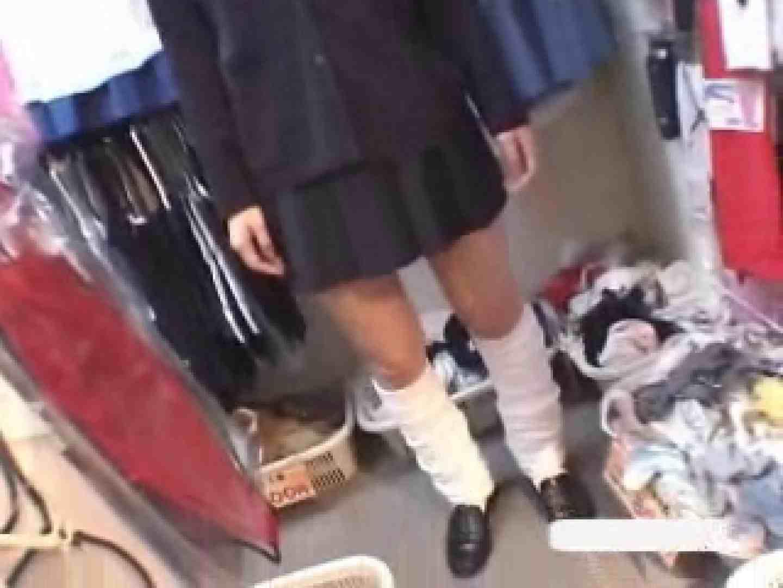 パンツを売る女の子Vol.3 盗撮  59画像 45