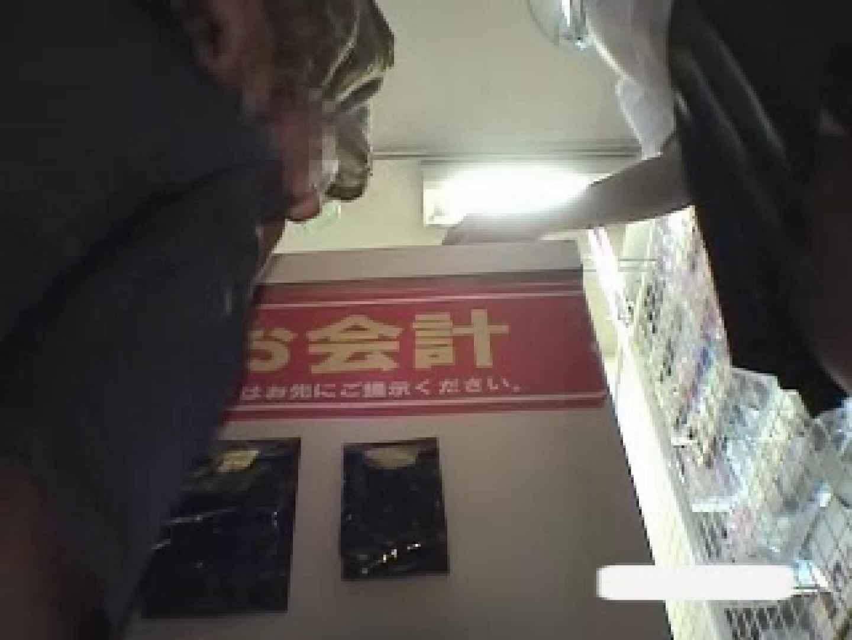パンツを売る女の子Vol.3 クンニ ワレメ無修正動画無料 59画像 59