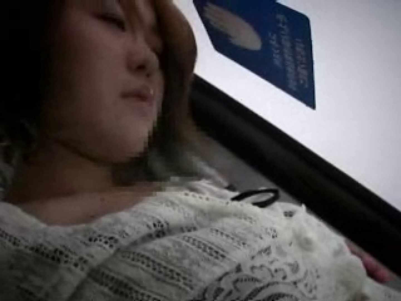 インターネットで知り合ったグループの集団痴漢ビデオVOL.2 車 オメコ無修正動画無料 62画像 54