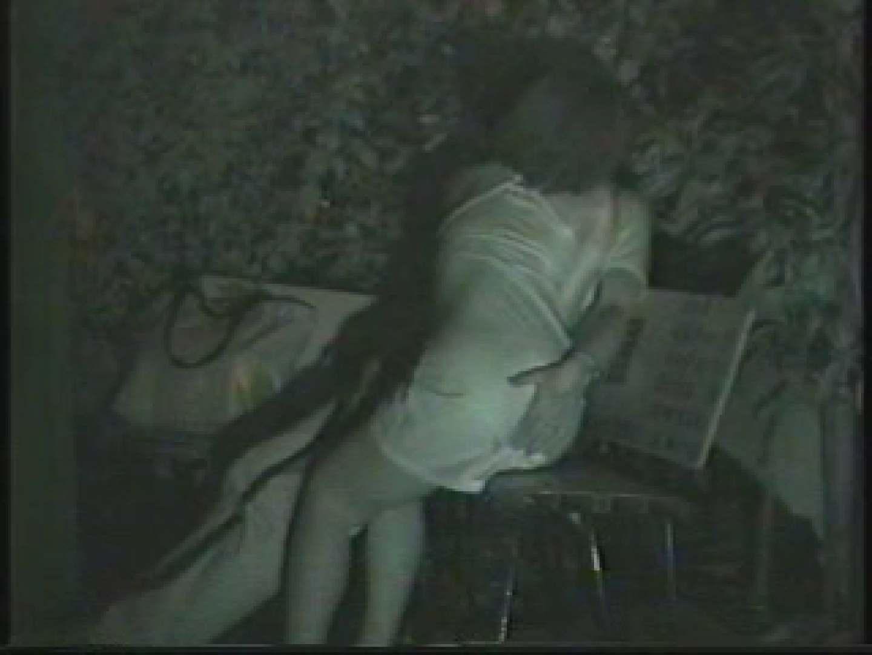 闇の仕掛け人 無修正版 Vol.1 OLセックス 覗きワレメ動画紹介 73画像 8