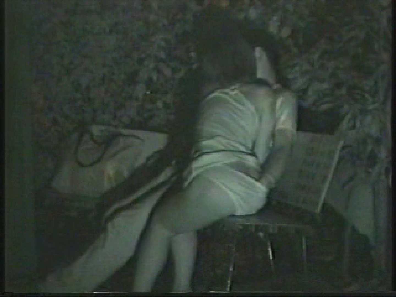 闇の仕掛け人 無修正版 Vol.1 カップル おまんこ無修正動画無料 73画像 10