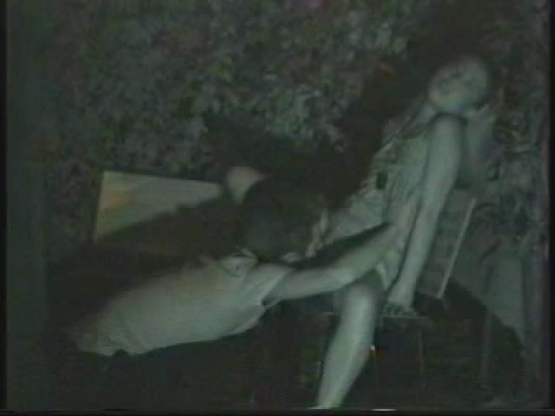 闇の仕掛け人 無修正版 Vol.1 OLセックス 覗きワレメ動画紹介 73画像 26