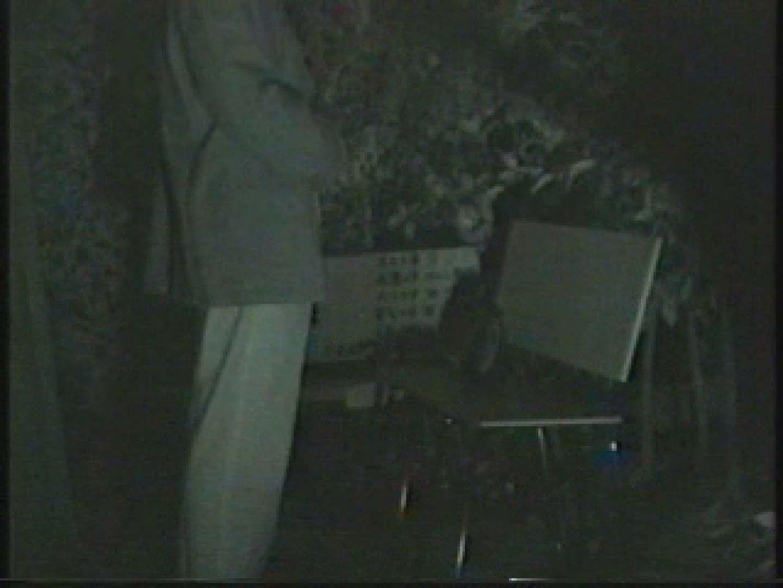 闇の仕掛け人 無修正版 Vol.1 OLセックス 覗きワレメ動画紹介 73画像 32