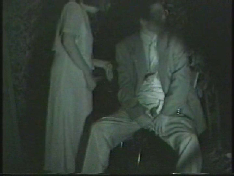 闇の仕掛け人 無修正版 Vol.1 フリーハンド 盗撮エロ画像 73画像 35