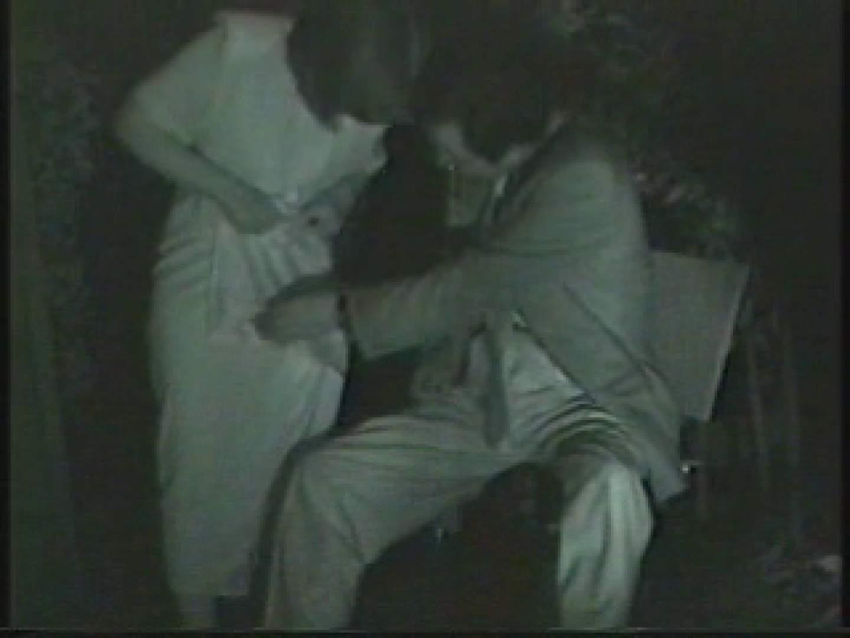闇の仕掛け人 無修正版 Vol.1 カップル おまんこ無修正動画無料 73画像 40