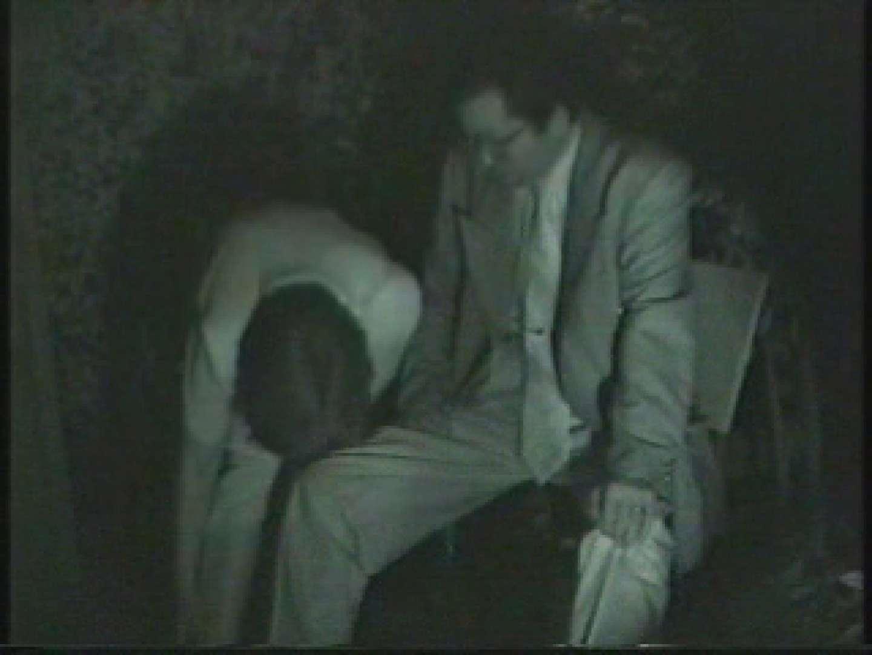 闇の仕掛け人 無修正版 Vol.1 フリーハンド 盗撮エロ画像 73画像 41