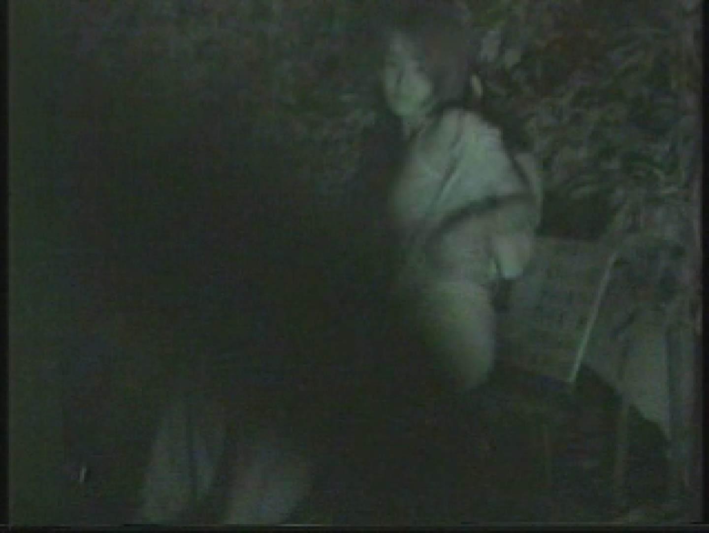 闇の仕掛け人 無修正版 Vol.1 カップル おまんこ無修正動画無料 73画像 70