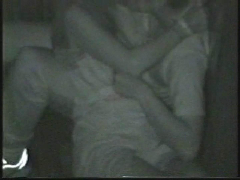 闇の仕掛け人 無修正版 Vol.7 セックス スケベ動画紹介 50画像 3