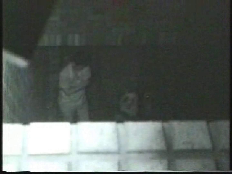 闇の仕掛け人 無修正版 Vol.7 野外 盗撮動画紹介 50画像 6