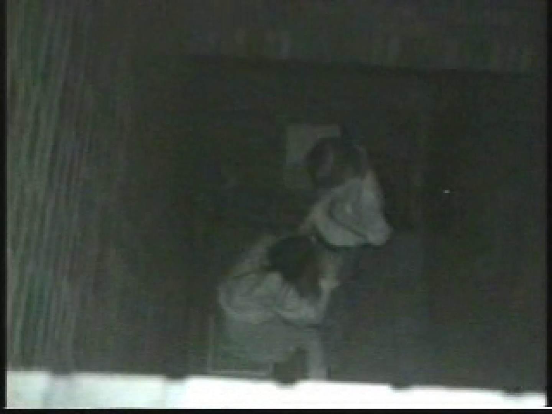 闇の仕掛け人 無修正版 Vol.7 ホテル 盗撮ヌード画像 50画像 12