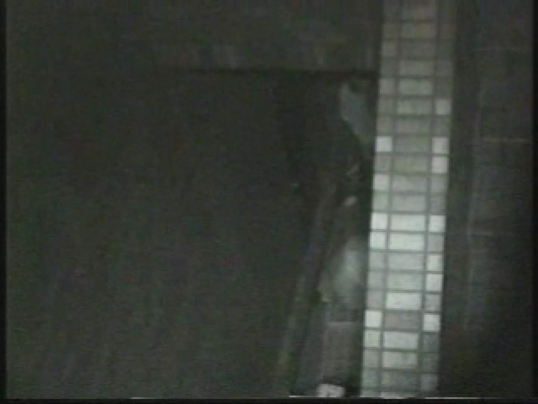 闇の仕掛け人 無修正版 Vol.7 野外 盗撮動画紹介 50画像 13