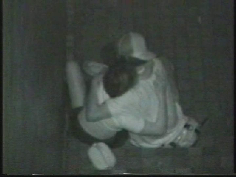 闇の仕掛け人 無修正版 Vol.7 カップル 盗み撮り動画キャプチャ 50画像 18
