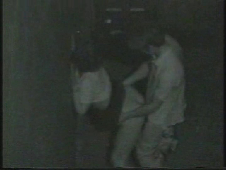 闇の仕掛け人 無修正版 Vol.7 カップル 盗み撮り動画キャプチャ 50画像 25
