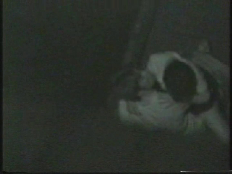 闇の仕掛け人 無修正版 Vol.7 カップル 盗み撮り動画キャプチャ 50画像 32
