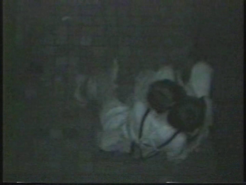 闇の仕掛け人 無修正版 Vol.7 カップル 盗み撮り動画キャプチャ 50画像 39