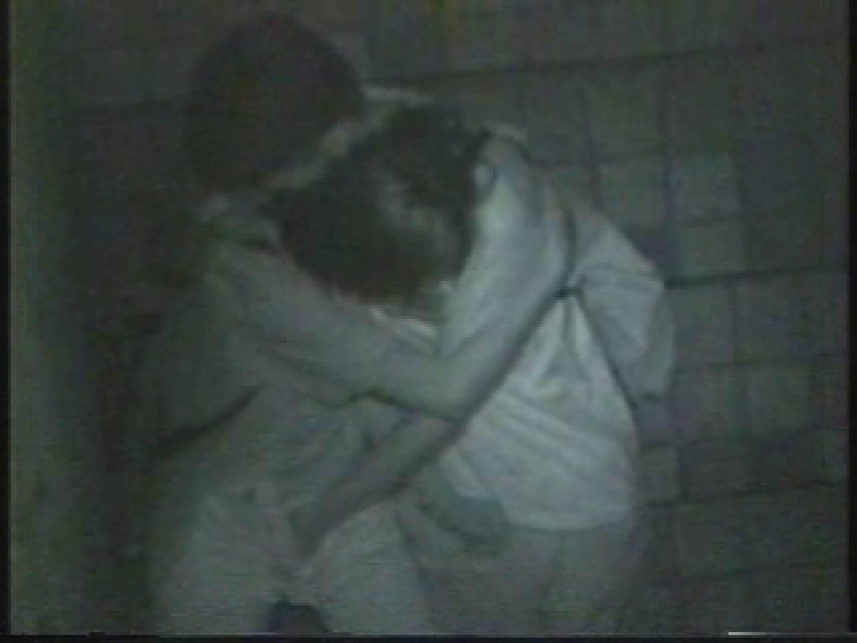 闇の仕掛け人 無修正版 Vol.7 ホテル 盗撮ヌード画像 50画像 40