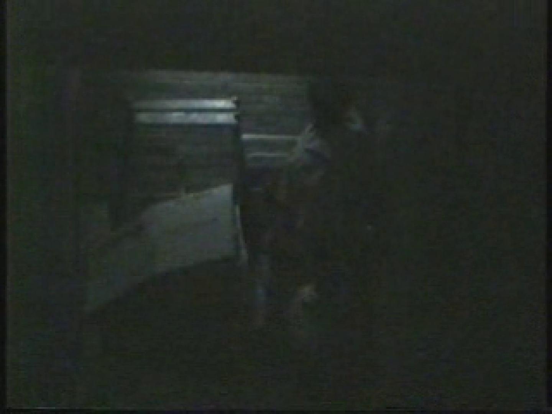 闇の仕掛け人 無修正版 Vol.7 OLセックス 盗み撮りSEX無修正画像 50画像 44
