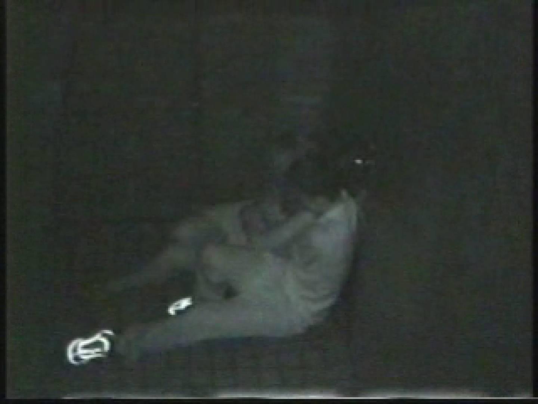 闇の仕掛け人 無修正版 Vol.7 カップル 盗み撮り動画キャプチャ 50画像 46