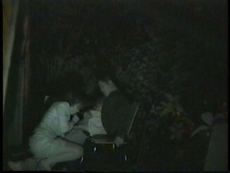 闇の仕掛け人 無修正版 Vol.15 OLセックス  101画像 72