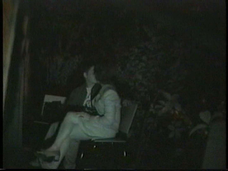 無修正エロ動画|闇の仕掛け人 無修正版 Vol.15|ピープフォックス(盗撮狐)