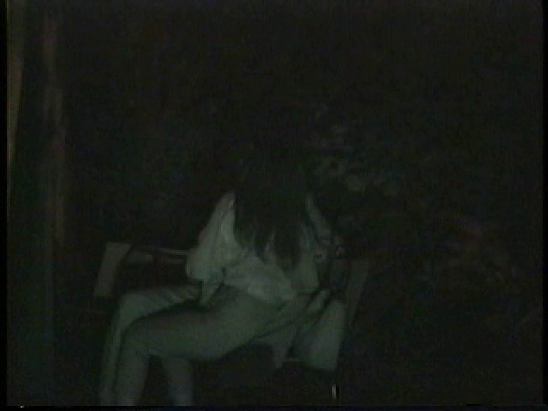 闇の仕掛け人 無修正版 Vol.15 OLセックス  101画像 88