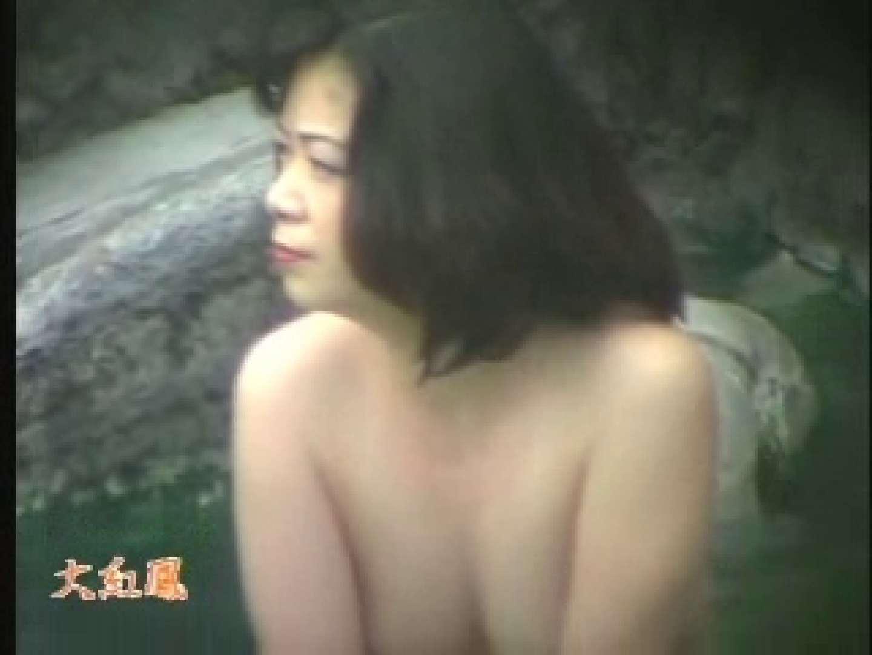 大紅鳳 年増艶 美熟女編 DJU-02 お姉さんヌード のぞき濡れ場動画紹介 104画像 98
