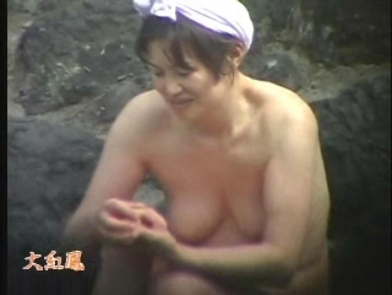 大紅鳳 年増艶 美熟女編 DJU-03 ぱっくり下半身 オメコ動画キャプチャ 74画像 2