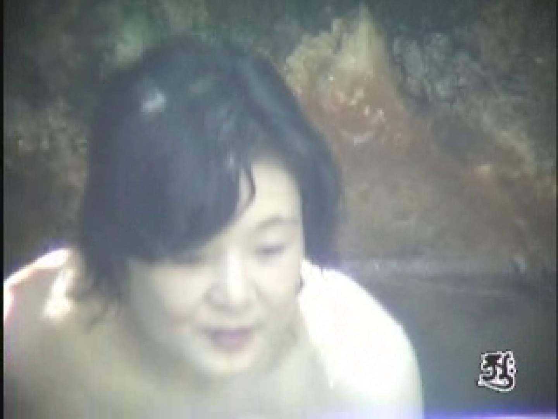 美熟女露天風呂 AJUD-04 望遠 われめAV動画紹介 75画像 5