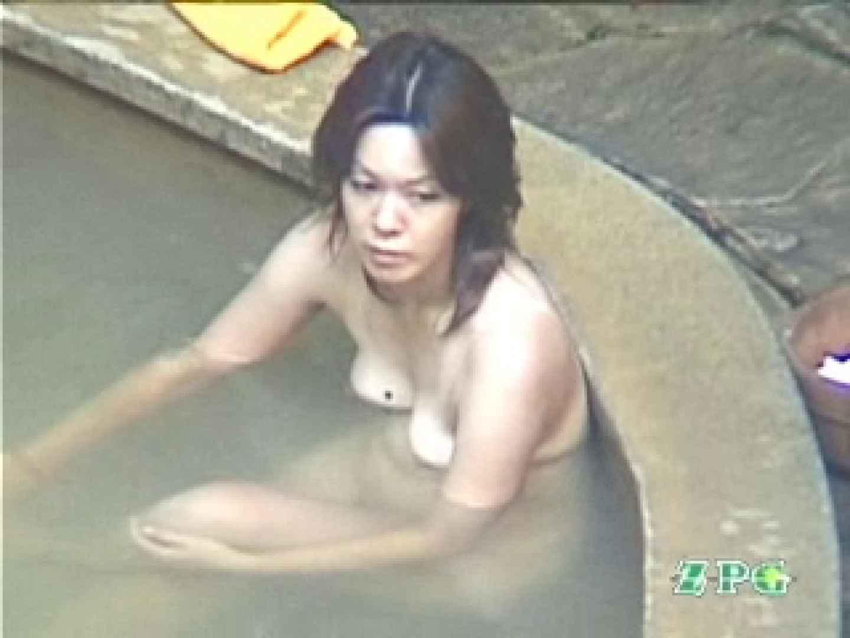 美熟女露天風呂 AJUD-04 女風呂  75画像 12