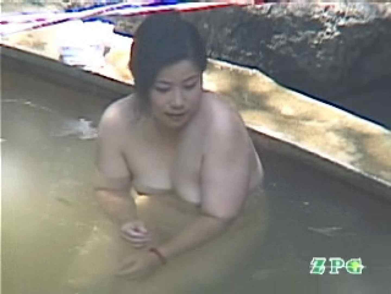 美熟女露天風呂 AJUD-04 乳首ポロリ のぞき動画画像 75画像 16