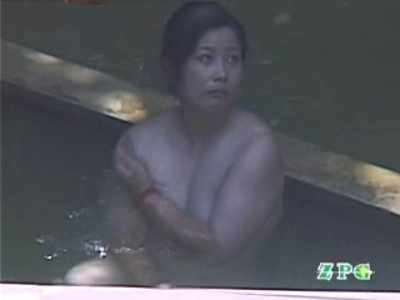 美熟女露天風呂 AJUD-04 女風呂   熟女  75画像 19