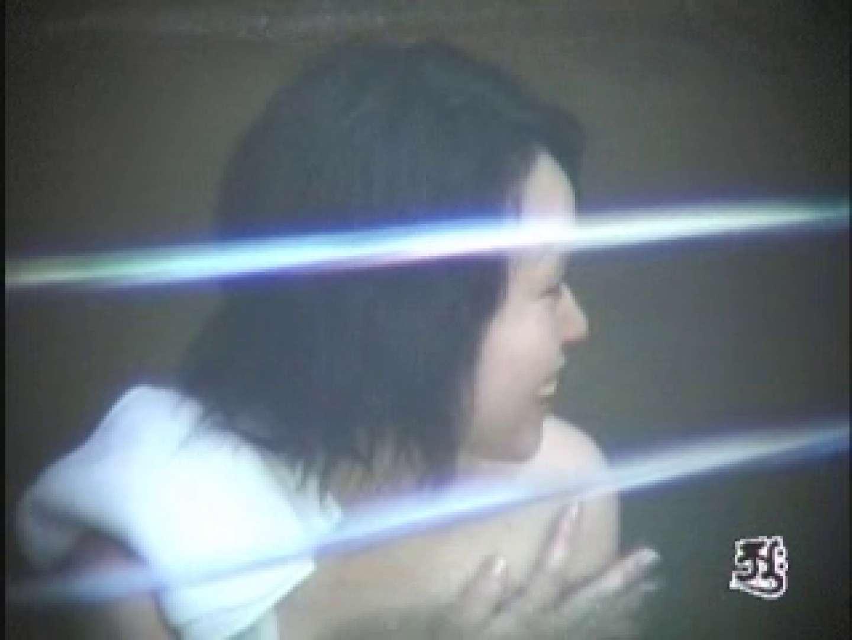 美熟女露天風呂 AJUD-04 露天 戯れ無修正画像 75画像 33