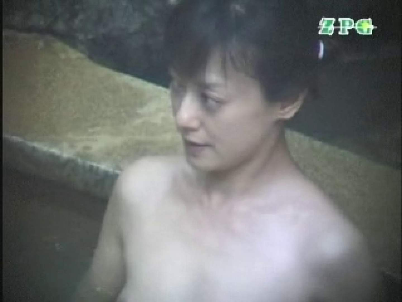 美熟女露天風呂 AJUD-04 望遠 われめAV動画紹介 75画像 47