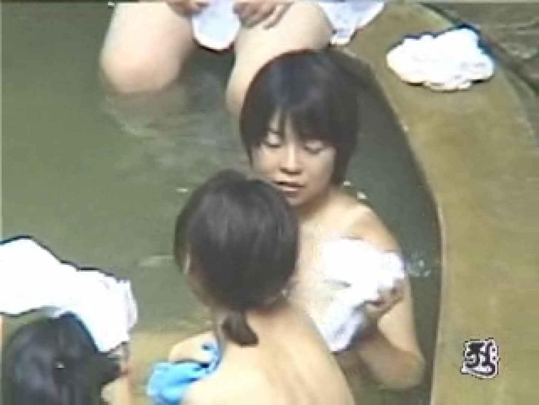 美熟女露天風呂 AJUD-04 望遠 われめAV動画紹介 75画像 65
