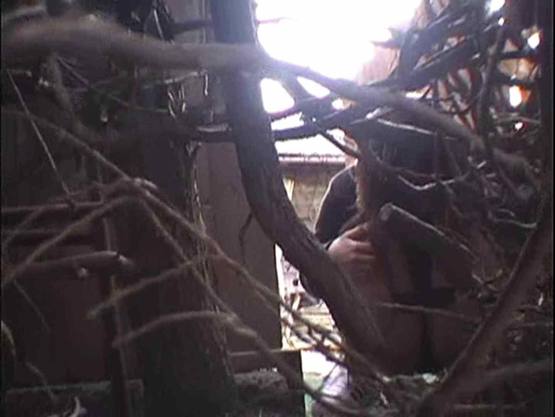野天洗面所Vol.4 排泄 オメコ動画キャプチャ 61画像 59