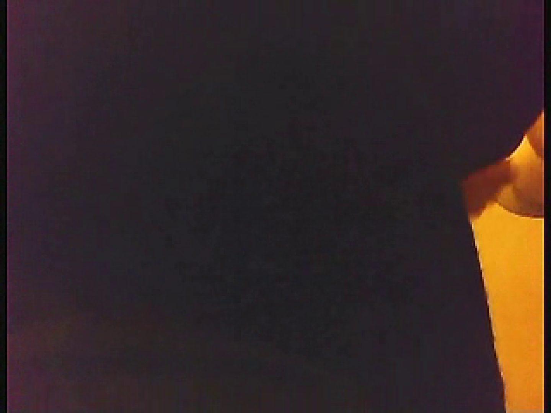 漏洩厳禁!!某王手保険会社のセールスレディーの洋式洗面所!!Vol.3 洗面所 | 排泄  65画像 61