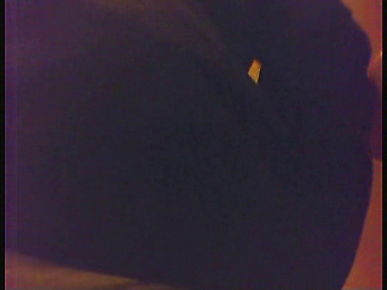 漏洩厳禁!!某王手保険会社のセールスレディーの洋式洗面所!!Vol.5 盗撮 ヌード画像 86画像 47