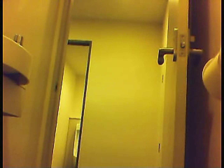 漏洩厳禁!!某王手保険会社のセールスレディーの洋式洗面所!!Vol.5 洗面所 | OLセックス  86画像 61