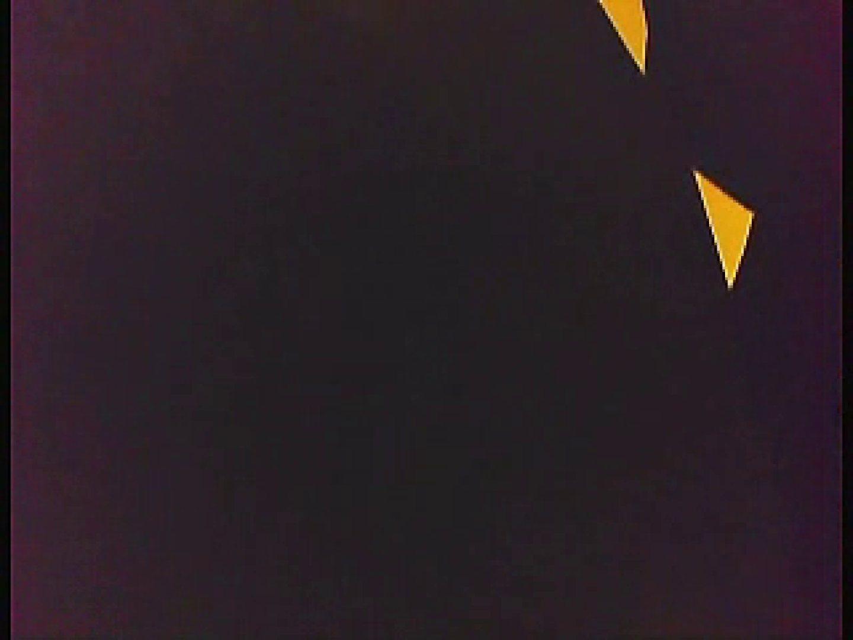 漏洩厳禁!!某王手保険会社のセールスレディーの洋式洗面所!!Vol.5 洗面所  86画像 69