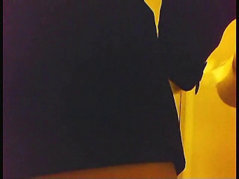 漏洩厳禁!!某王手保険会社のセールスレディーの洋式洗面所!!Vol.5 洗面所  86画像 78
